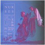 Nurses - Naughtland
