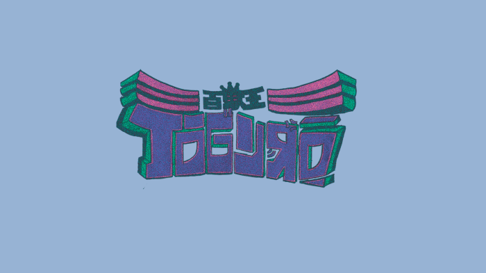 Toguro