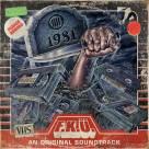 F.K.Ü. - 1981