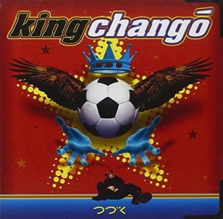 King Changó
