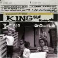 King 810 - Queen