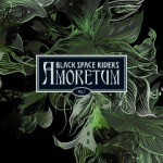 Black Space Riders - Amoretum, Vol1