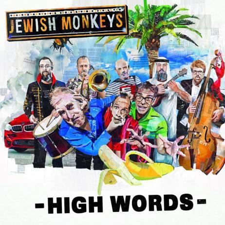 JEWISH MONKEYS - High Words