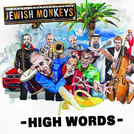 JEWISH MONKEYS - High Words