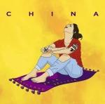 China - Bailando en la Delicia